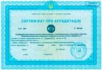sertifikat ov