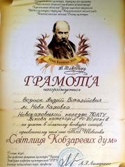 konkurs chitciv 05